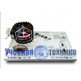 Планшет «Вентильный двигатель»