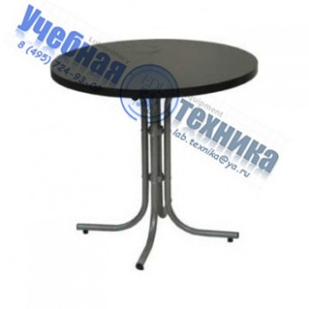 shop_items_catalog_image1338