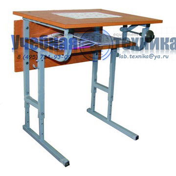 shop_items_catalog_image1569