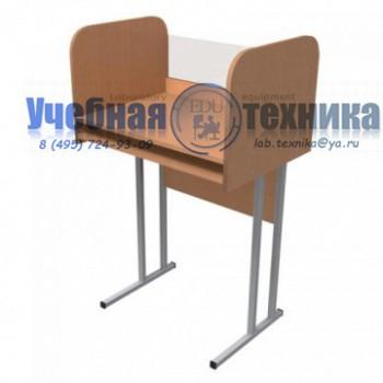 shop_items_catalog_image173