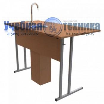 shop_items_catalog_image176