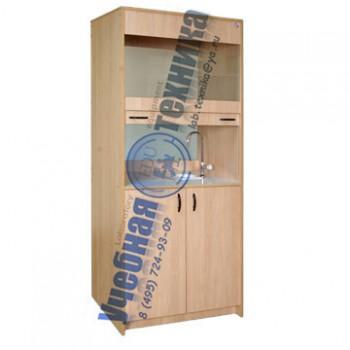 shop_items_catalog_image2539
