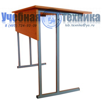 shop_items_catalog_image330