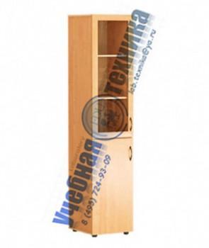 shop_items_catalog_image3814