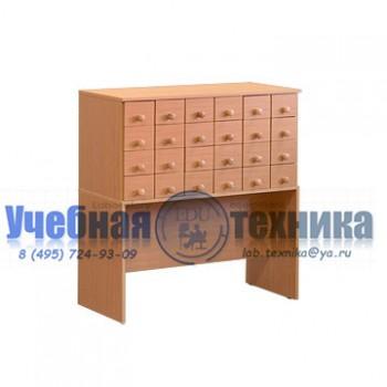 shop_items_catalog_image187