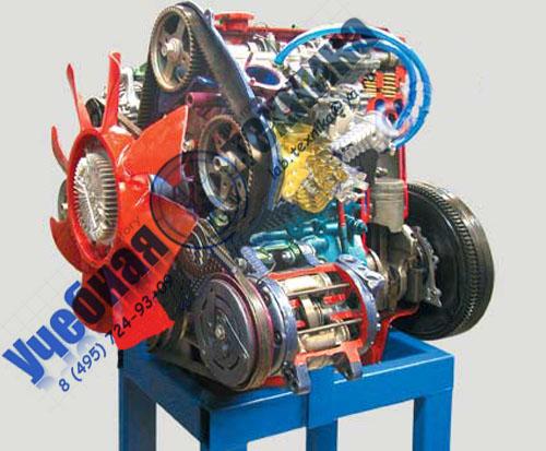 Дизельный двигатель легкового автомобиля (4 цилиндра)