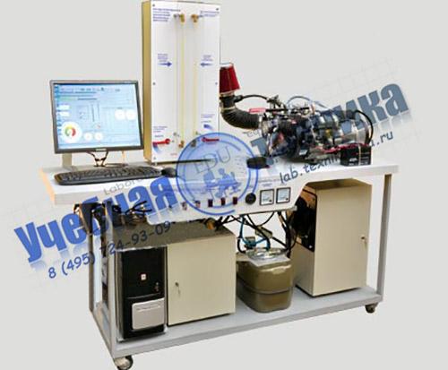 Автоматизированная лаборатория для изучения бензиновых двигателей