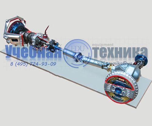 Механическая КПП с усеченными карданным валом